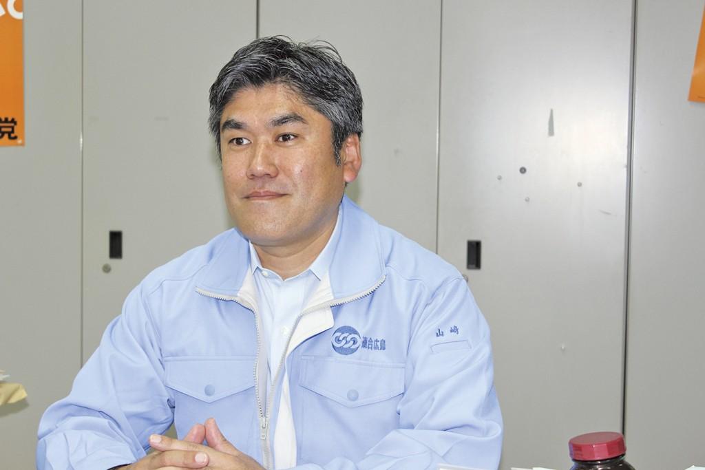 山崎幸治連合広島 事務局長