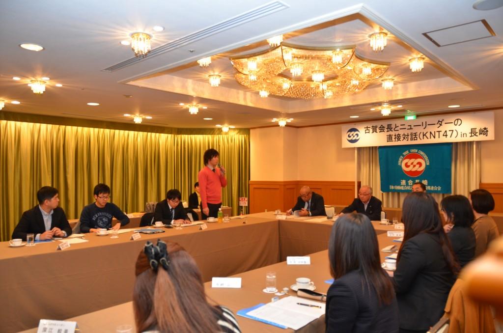 古賀会長とニューリーダーの直接対話(KNT)