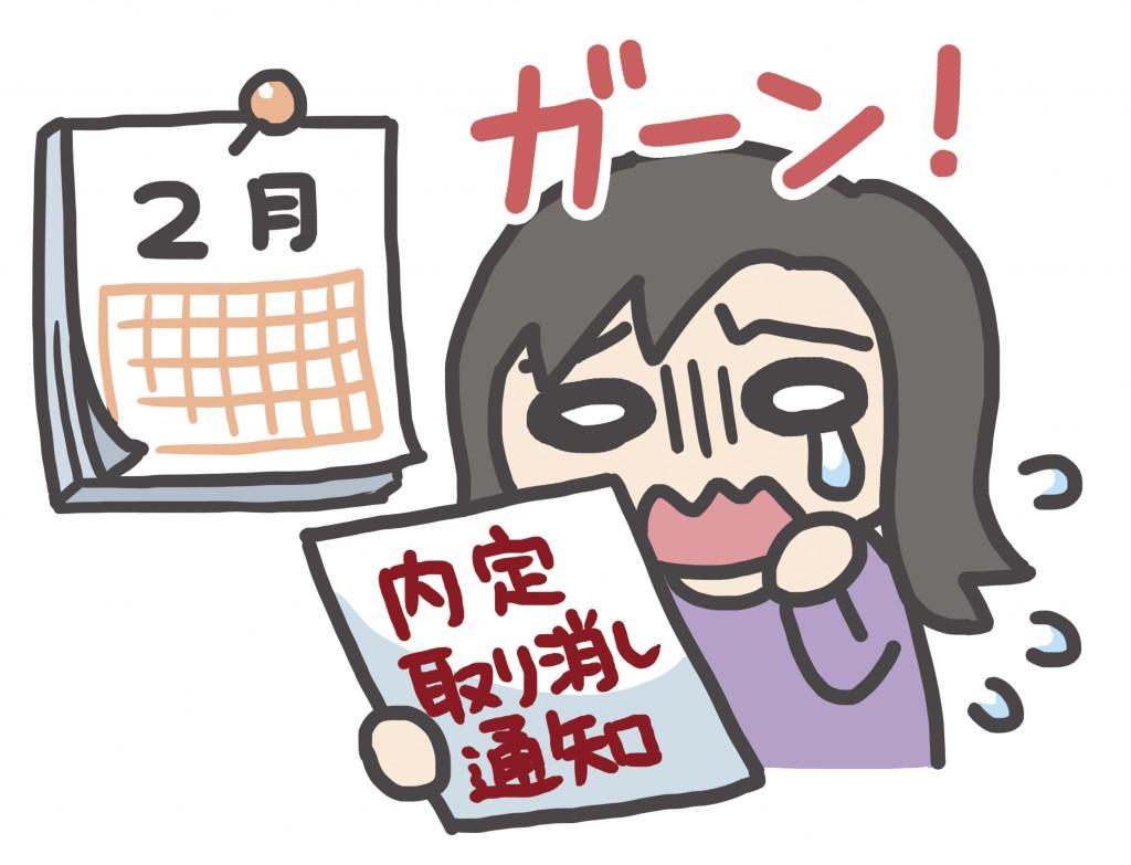 WR_06jun_0516_sub1
