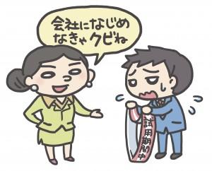 WR_06jun_0522_sub2