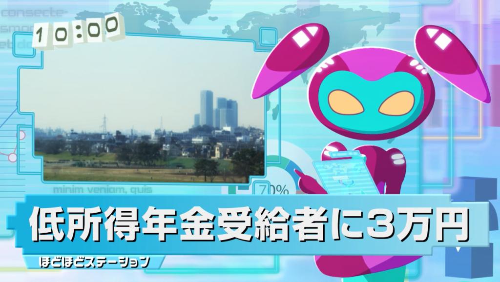 rengo_tv01-0013
