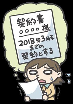 20170728WR_02