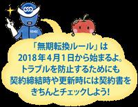 20170728WR_03