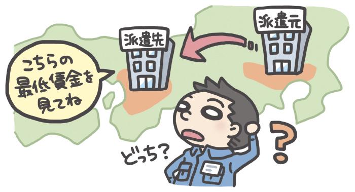 ワークルール_ill_03
