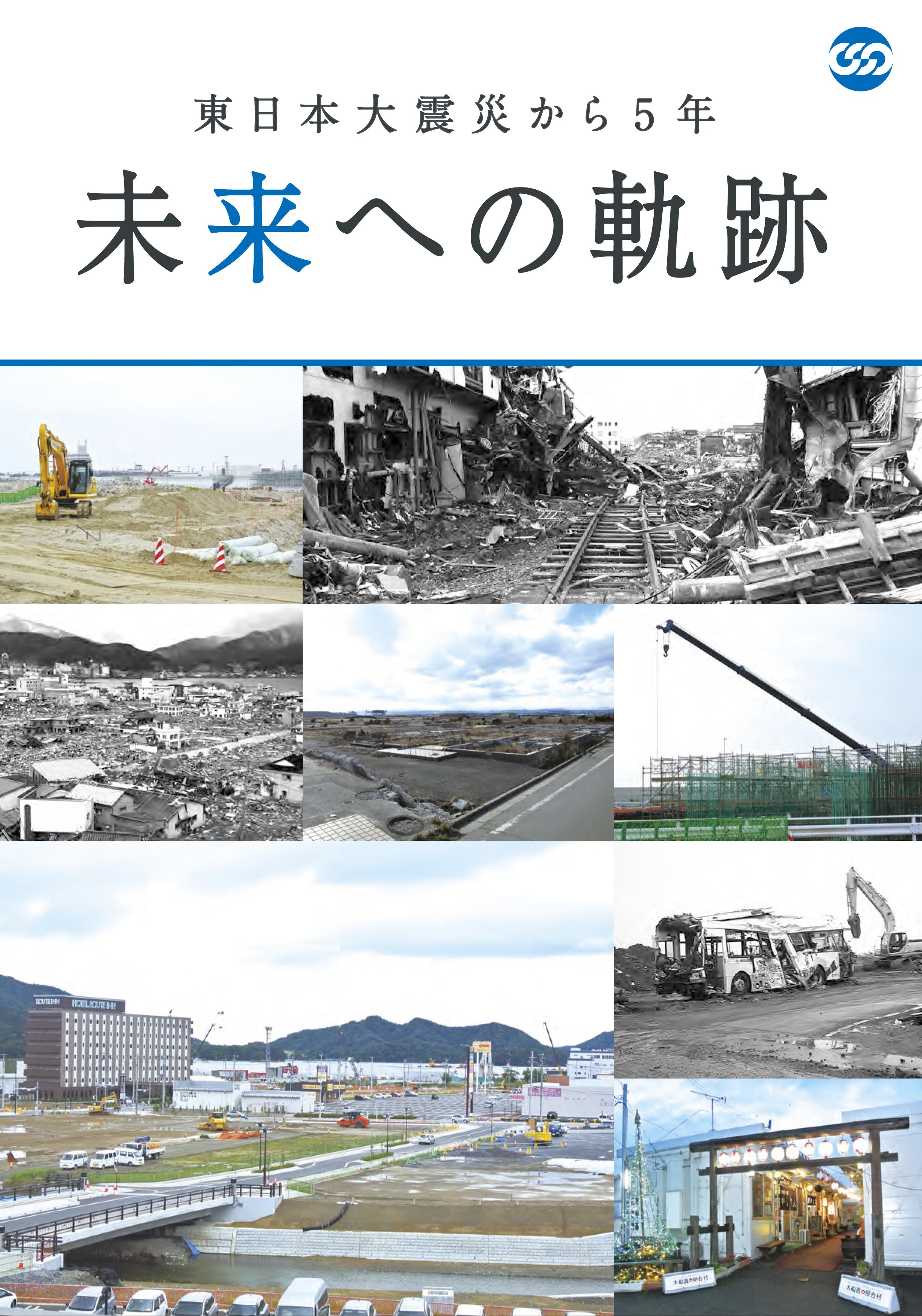 こちらの記事は日本労働組合総連合会が企画・編集する「月刊連合 2017年3月号」に掲載された記事をWeb用に編集したものです。「月刊連合」の定期購読や電子書籍での