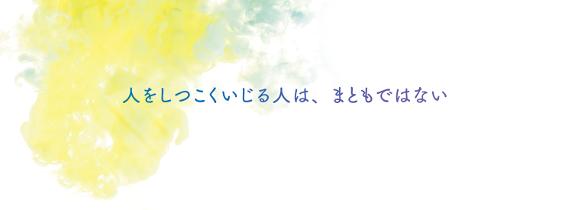 朝比奈コラム_ver1_570