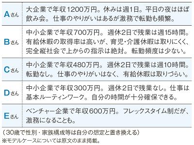 表組み_resize0020