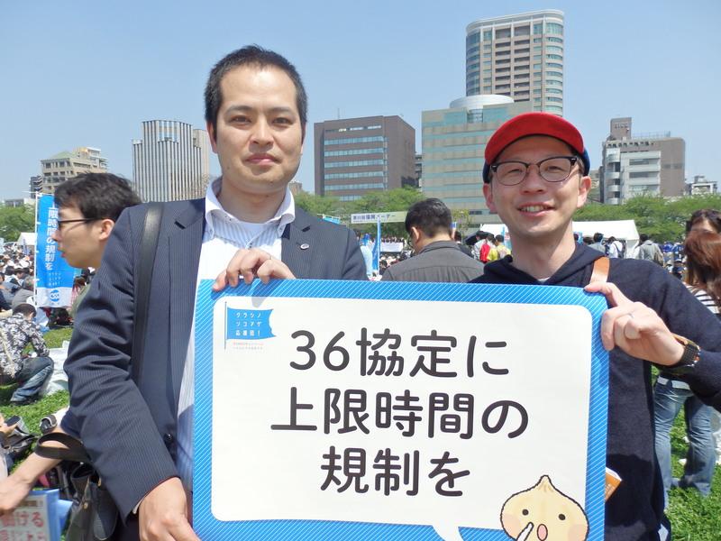 【公式】JR東労組千葉地本(東日本旅客鉄道労働 …