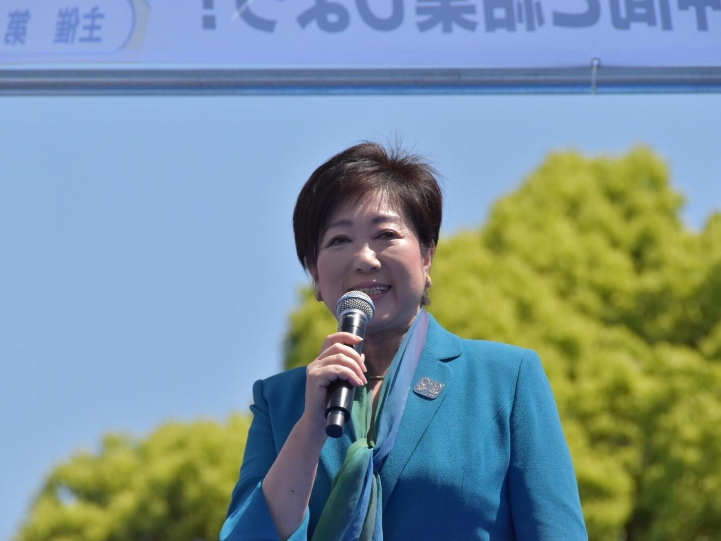 東京 都 労働 委員 会 命令